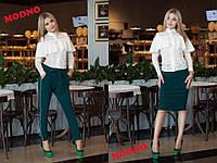 Костюм Zara тройка женский стильный - блуза, юбка и брюки разные цвета Dm604