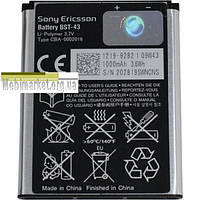 Original акумуляторBST-43 для Sony Ericsson J108i / U100 1000mAh