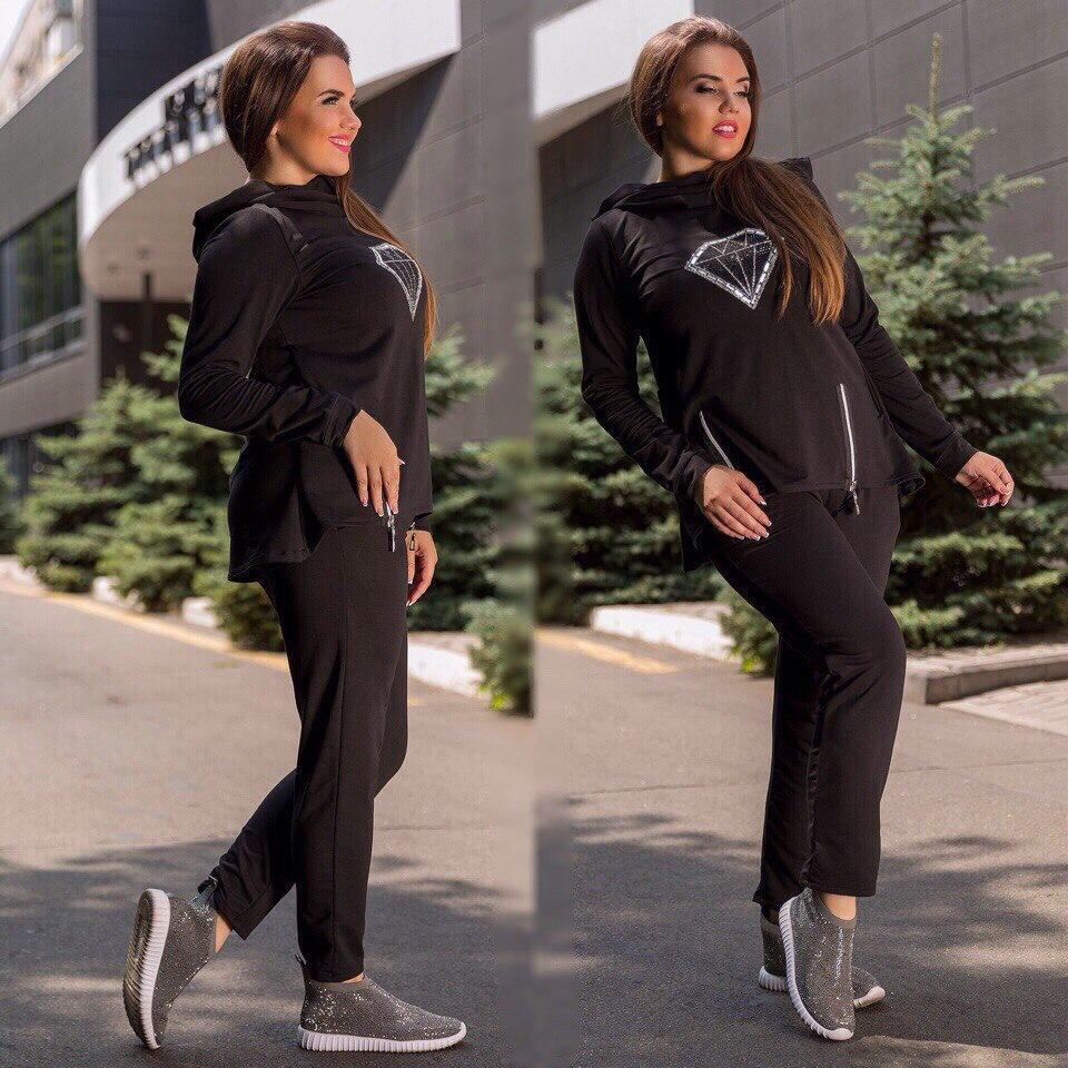 Купить женский стильный спортивный костюм