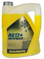 Антифриз готовый желтый Antifreeze AG13+  -40˚C  (yellow) (5L)