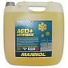 Антифриз готовый желтый Antifreeze AG13+  -40˚C  (yellow) (10L)