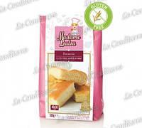 Смесь для выпечки хлеба «Фокаччо», 500 г
