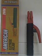Электрододержатель American 200A