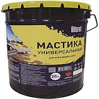 Мастика МБПХ Bitarel 50 л (49 кг)