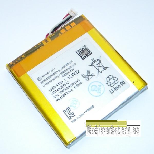 Original акумулятор LT26W для Sony Xperia Acro S 1840mAh