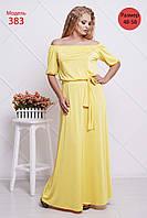 Женское элегантное платье в пол размер 48-58 / больших размеров