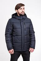 Стеганая зимняя мужская куртка