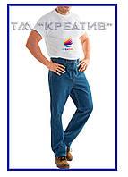 Рабочие плотные джинсовые брюки (под заказ от 50 шт)