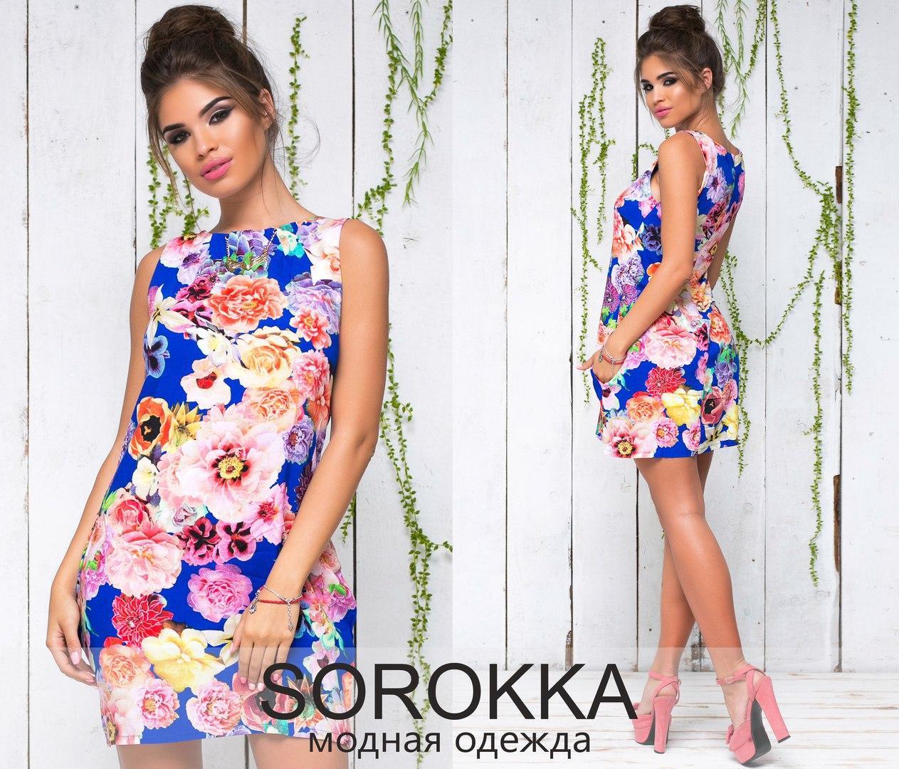 Мини-платье в цветок
