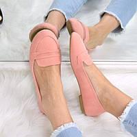 Туфли балетки женские Inna пудра 3524 , балетки женские