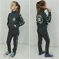 Стильный спортивный костюм  Converse р.122-152см
