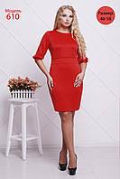 Женское легкое платье из дайвинга размер 48-58 / больших размеров