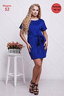 Женское легкое платье миди размер 48-56 / больших размеров