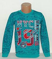 """Детская одежда оптом.Кофта """"NYC 19"""" на мальчика 8,9,10,11,12 лет"""