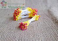 Тычинки китайские,желто-красные,длинные,на белой нити