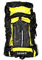 Большой туристический рюкзак для походов (50259)