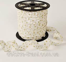 Косая бейка из хлопка с кофейными цветочками на белом фоне (18 мм ширина).