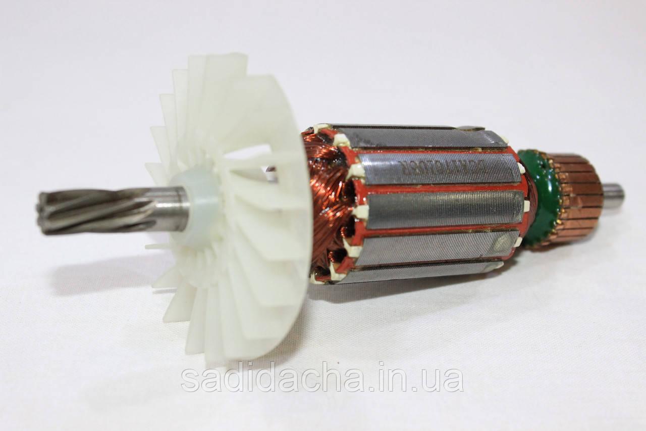 Якорь, ротор перфоратора 800 Вт