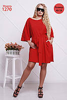 Женское легкое летнее платье с поясом цвет красный размер 48-58 / больших размеров