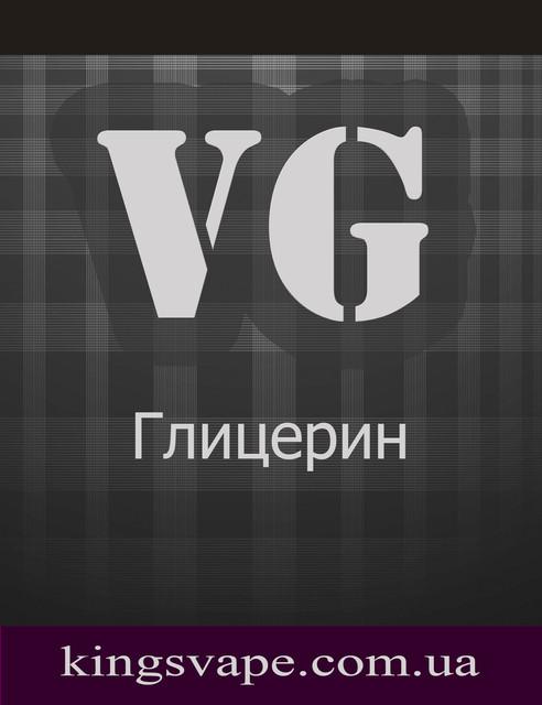PG, VG, Никотин