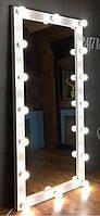 Зеркало для визажа 717
