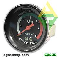 Указатель давления масла (6атм.) МД-219 Т-16 Т-25 Т-40 ЮМЗ-6 МТЗ-80
