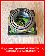 Подшипник ступицы колеса VBF LM67048/10