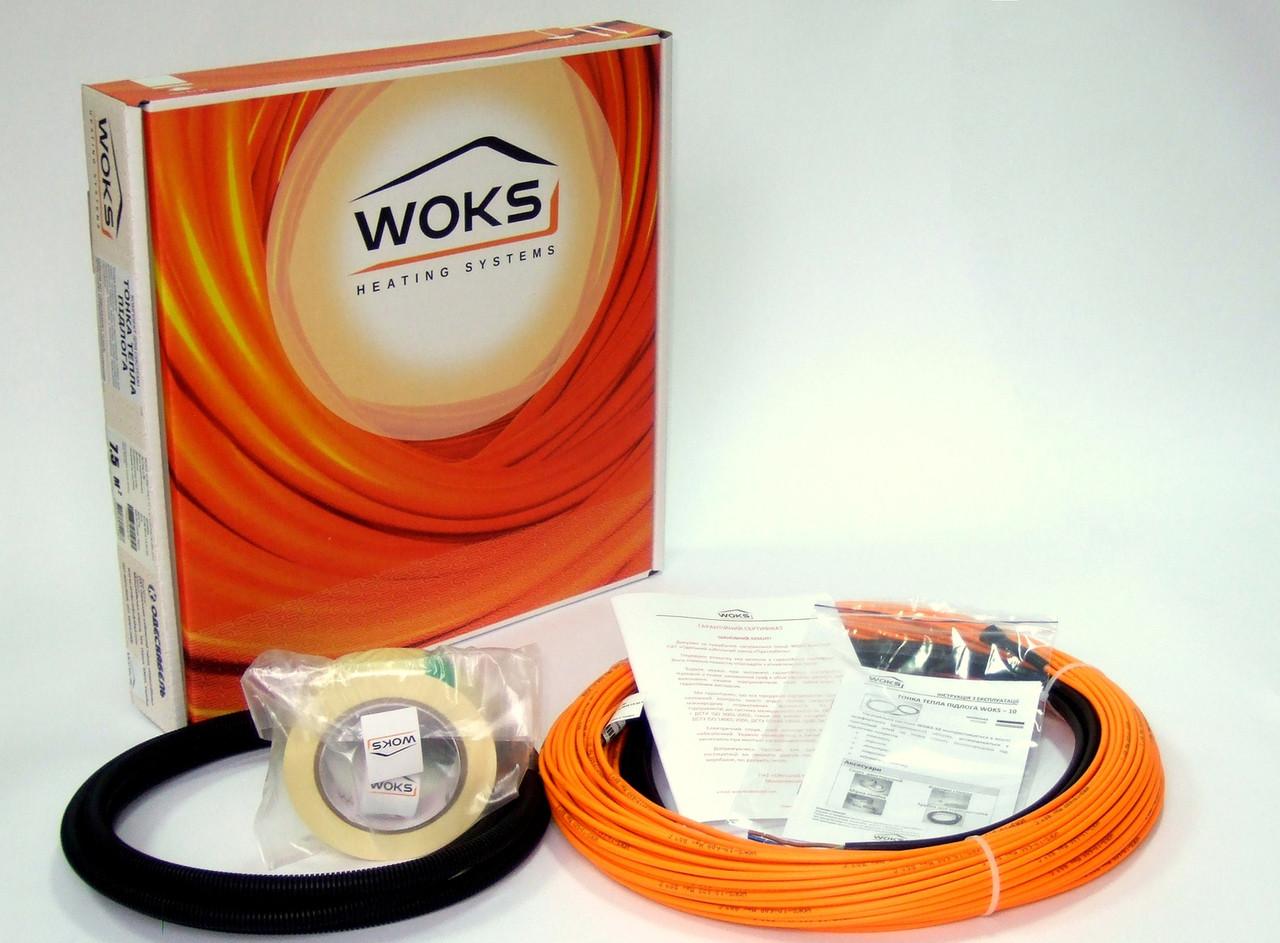 Woks-10 - 42м (400 Вт) тонкий нагрівальний кабель двожильний екранований (Одескабель)
