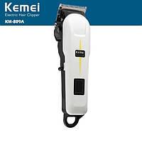 Аккумуляторная машинка для стрижки Kemei KM-809A. Профессиональная, нержавеющая сталь.