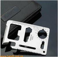 Карманный Мультитул кредитка 11в1 (стальной) + чехол в подарок