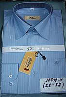 Рубашка для мальчика( размер воротника (28-32 ) Голубая