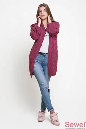 fbc97f6b289 Женский теплый осенний кардиган - купить в Украине