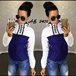"""Женская куртка """"Ферди"""", фото 2"""