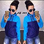 """Женская куртка """"Ферди"""", фото 3"""