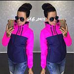 """Женская куртка """"Ферди"""", фото 5"""