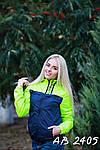 """Женская куртка """"Ферди"""", фото 6"""