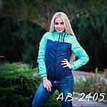 """Женская куртка """"Ферди"""", фото 7"""