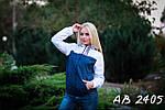 """Женская куртка """"Ферди"""", фото 9"""