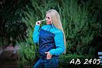"""Женская куртка """"Ферди"""", фото 10"""