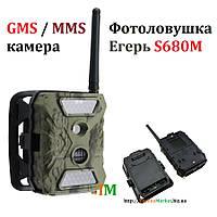GSM камера Егерь S680M Фотоловушка
