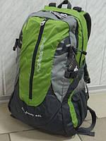 Туристический средний рюкзак трекинговый ElenFancy EFB 275