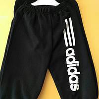 Тёплые спортивные штаны Adidas 1-5 лет