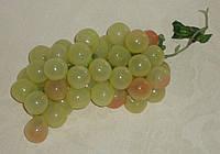 Виноград белый средний 16 см