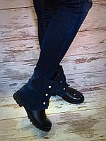 Ботинки H=rmes болты c логотипом.Натур. замш+кожа+лак.Демисезон.Внтури итальянская байка.Два цвета.Р-р 36-40.