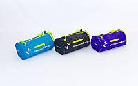 Сумка для спортзала Бочонок UNDER ARMOUR с отделением для обуви
