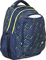 Рюкзак подростковый  Т-22 Arrow
