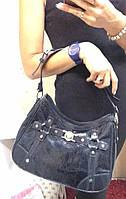Сумка синяя от Versace