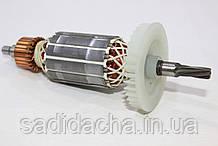 Якорь, ротор перфоратора 790 Вт