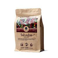 """Кофе зерновой Арабика 100% """"Сальвадор"""" 250 гр"""