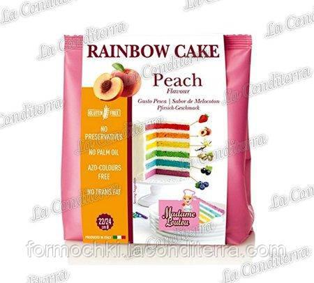 Смесь для торта «Радуга» со вкусом персика (2,5 кг)